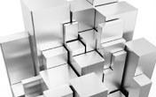 LME aluminum ingot price 11-10-2019