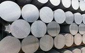 LME aluminum ingot price 29-04-2020