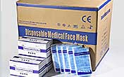 Disposable Medical Face Mask 05-05-2020